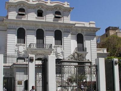 The Alexandria National Museum