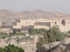 The Nubian Museum