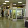 Museo de Recursos Geológicos