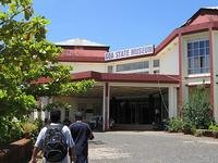 Museo del Estado de Goa