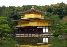 Golden Pavilion Temple In Kyoto