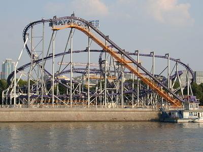 Gorky Park Roller Coaster