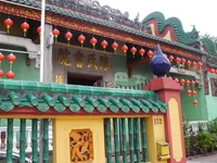 Green Temple