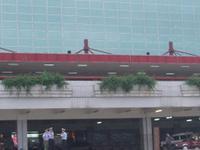 Guilin Liangjiang Intl.. Aeropuerto