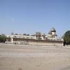 Gujarat Ayurveda Universidad