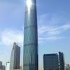 Guangzhou International Finance Centre