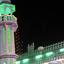 Gharib Nawaz Mosque