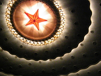 The Ceiling Of The Main Auditorium