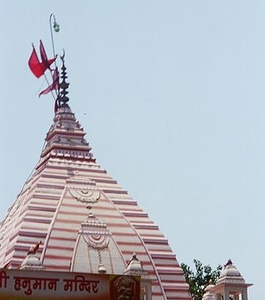 Hanuman Temple Spire Of Crescent Moon