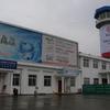 Hanzhong Xiguan Airport