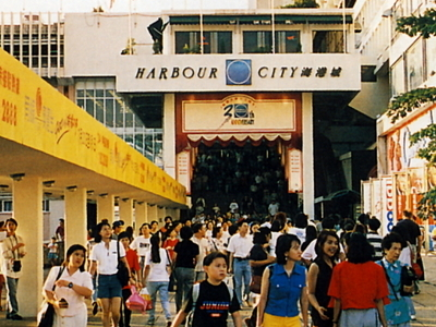 Ocean Terminal Entrance