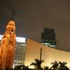 HK Cultural Center - Tsim Sha Tsui
