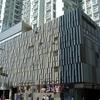 H K  Sai Wan Ho Civic Centre
