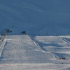 Hlidarfjall Ski Area