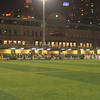 Hong Kong Football Club Stadium