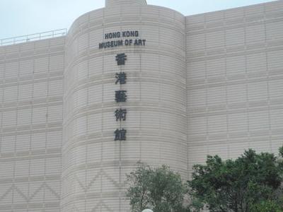 Hong Kong Museum Of Art - Kowloon