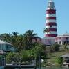Hopetown Lighthouse