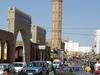 Habib Bourguiba Avenue