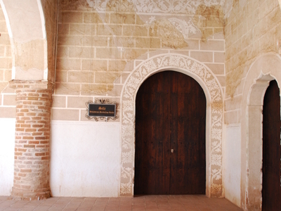 View Inside The Former Monastery