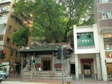 Hung Shing Temple In Wan Chai