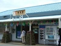 Hota Station