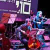 Iceland Symphony Orchestra