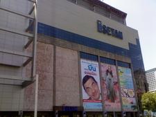 Isetan Department Store