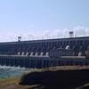 Represa de Itaipu