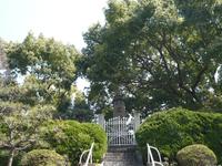 Itami Castle