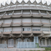 Spanish Cultural Heritage Institute