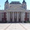 Teatro Nacional Iván Vazov