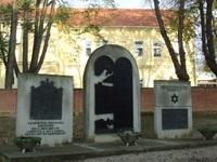 Jewish Tabernacle