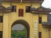 Jingjiang Princes City