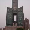 Kaohsiung Sky Tower