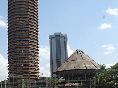 Kenyatta International Conference Centre  - 1