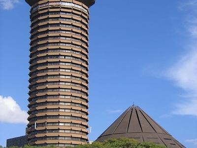 Kenyatta International Conference Centre