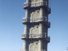 Khandelwal  Tower