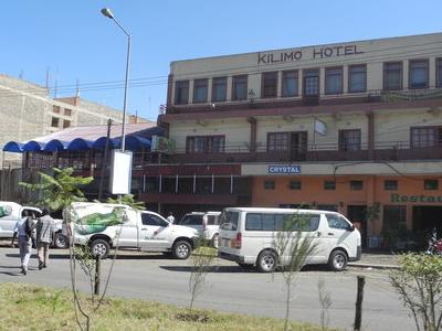 Kilimo Hotel  Restaurant   Naivasha