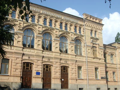 Kirovohrad University