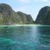 Koh Él Coral Island '
