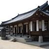 Hanok A Korean Traditional House