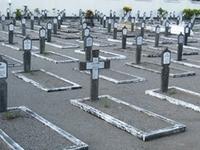Kusumanegara Heroes' Cemetery