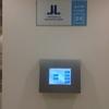 The Smart Elevator System