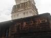 Kumara  Bhimarama  Temple At  Samalkota