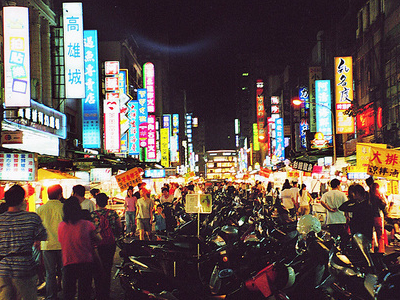 Liouho   Night   Market   Kaohsiung