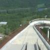 * Luge And Bobsleigh Track In Sigulda