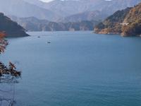 Lake Miyagase