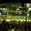 Estadio de boxeo de Lumpinee