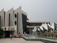 Macau Maritime Museum