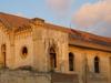 Maghen Abraham Synagogue